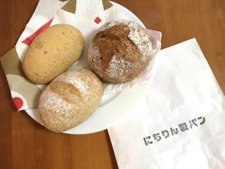 にりりん製パン