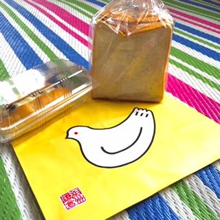 鳩サブレ、豊島屋、パン